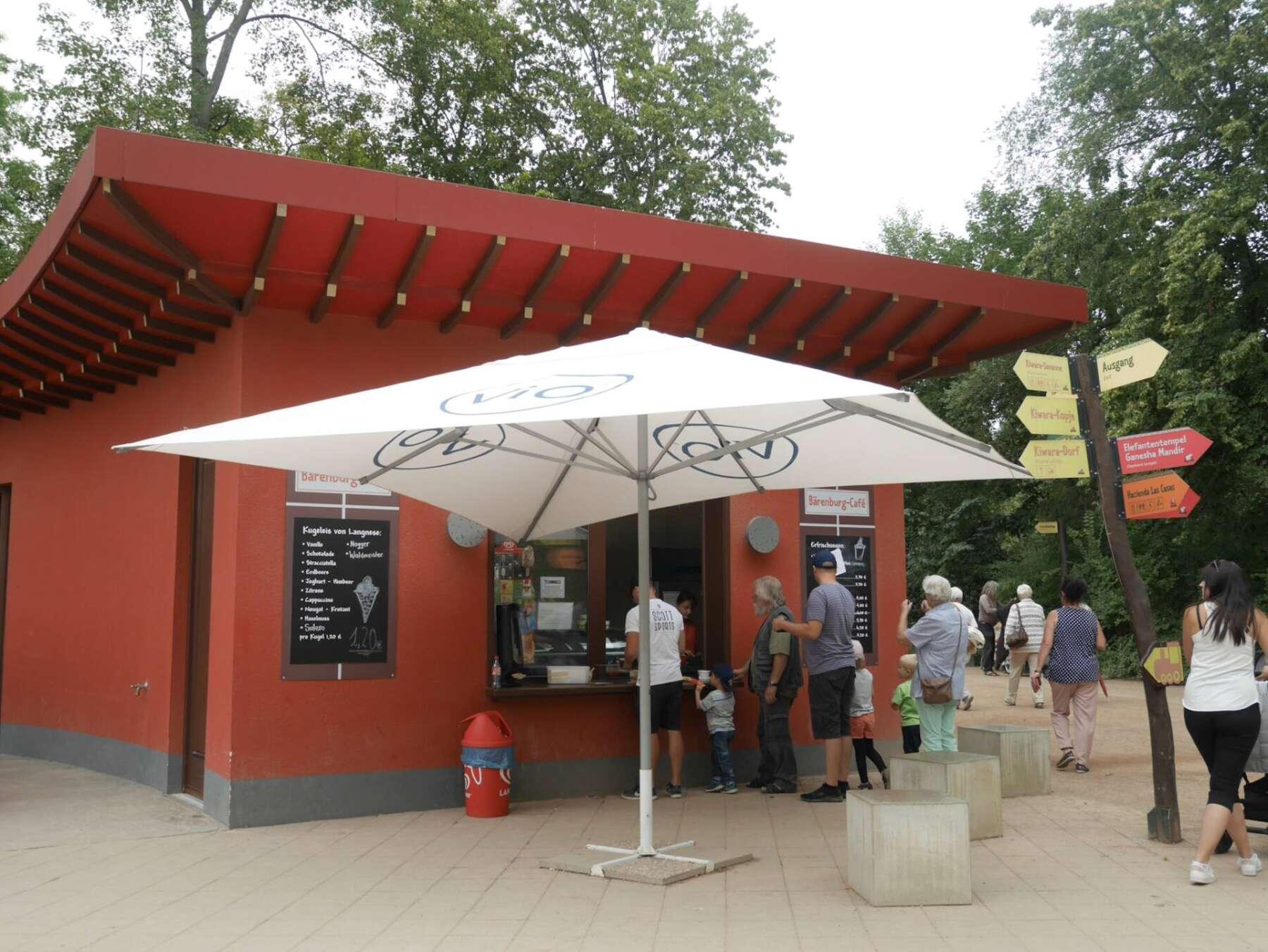 สวนสัตว์ไลพ์ซิช (Zoo Leipzig) ของกิน