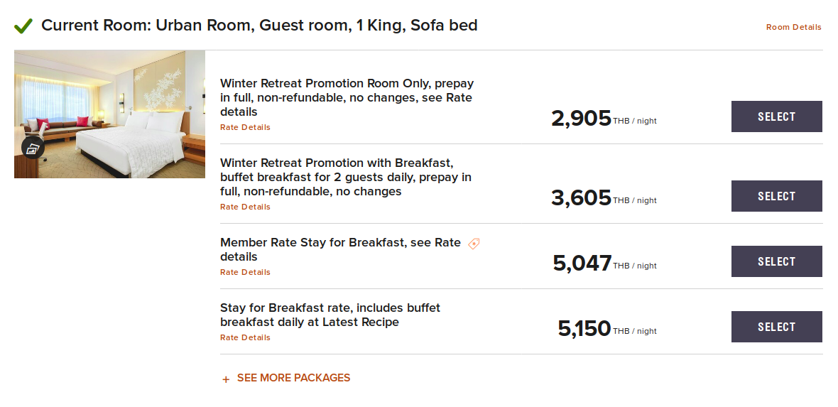 รีวิวจองโรงแรม เว็บรวมส่วนลดเที่ยววันธรรมดาราคาช็อกโลก