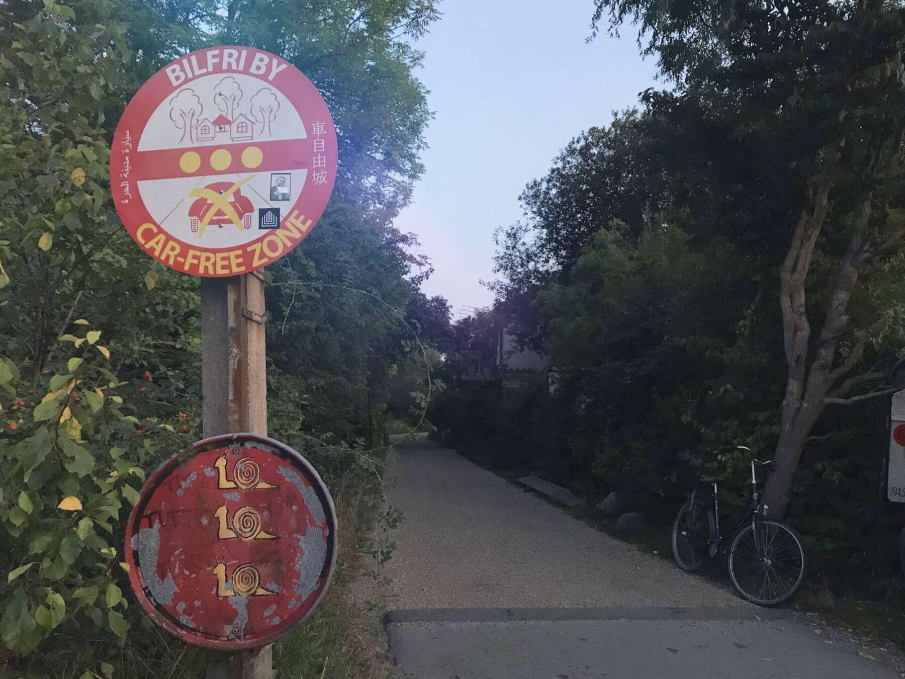 คริสเทเนีย (Christiania)