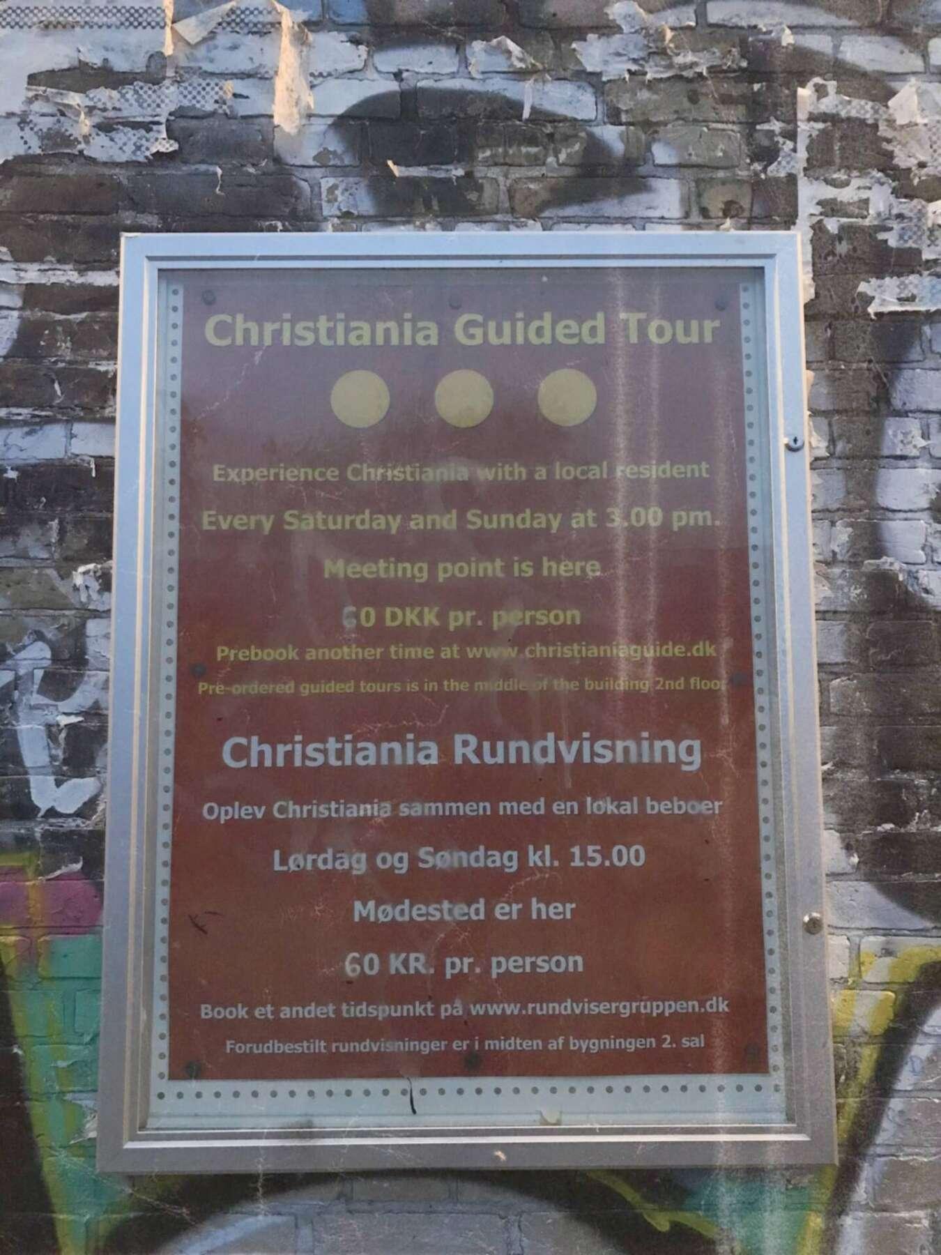 ทัวร์คริสเทเนีย (Christiania Tour)